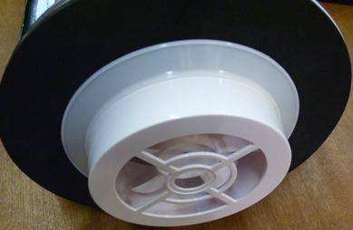 ventilite new 2
